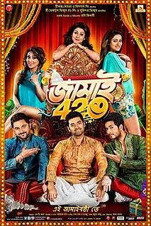 <i>Jamai 420</i> 2015 film by Rabi Kinagi