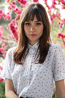 Jocelin Donahue in white blouse.jpg
