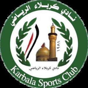 Karbalaa FC - Image: Karbala FC logo