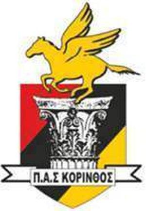 Korinthos F.C. - logo until 2015