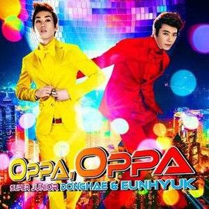 Oppa, Oppa - Image: Oppaoppacdonly