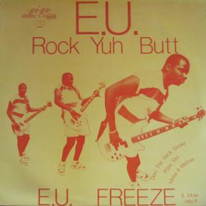 Rock Yuh Butt - Image: Rock Yuh Butt album
