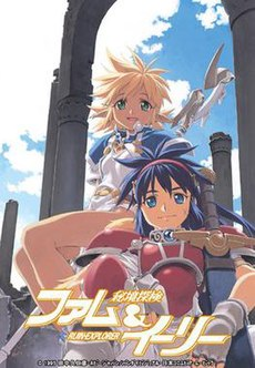 Ruin Explorers DVD Cover.jpg