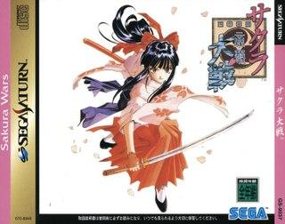 <i>Sakura Wars</i> (1996 video game) 1996 video game