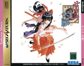 Sakura Wars (video game) - Cover art for the original Sega Saturn release, featuring protagonist Sakura Shinguji