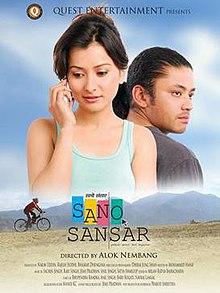 9910713fc Sano Sansar - Wikipedia