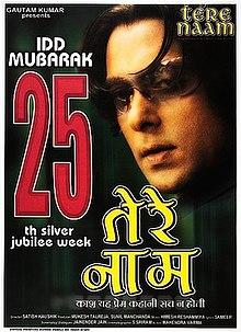 Tere Naam poster.jpg