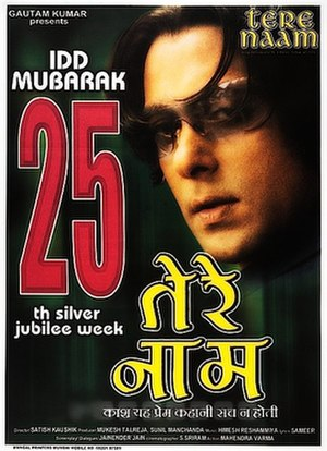 Tere Naam - theatrical Poster