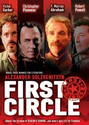 The First Circle (1992 film) - Image: The First Circle (1992 film)
