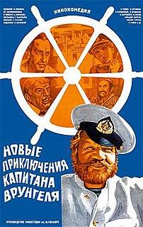 <i>The New Adventures of Captain Wrongel</i> 1978 film by Gennady Vasilyev