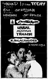 <i>Unnal Mudiyum Thambi</i> 1988 film by K. Balachander