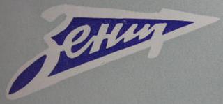 Zenit (sports society)