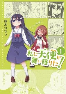 <i>Wataten!: An Angel Flew Down to Me</i> Japanese manga series