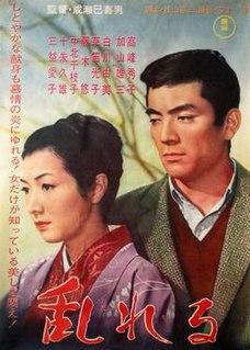 <i>Yearning</i> (1964 film)
