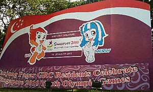 2010 Summer Youth Olympics - Lyo and Merly, the Games mascots, on a billboard in the Tanjong Pagar GRC