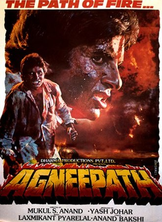 Agneepath (1990 film) - Theatrical release poster