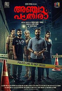 <i>Anjaam Pathiraa</i> 2020 Indian film