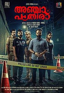 Download Anjaam Pathiraa (2020) Hindi [HQ VoiceOver] Full Movie 480p [450MB] | 720p [1.2GB] | 1080p [2.6GB]