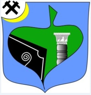 Breza, Bosnia and Herzegovina - Image: Breza town coat of arms