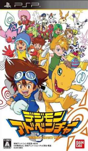 Digimon Adventure (video game) - Japanese cover art