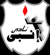 ENPPI Club Logo.png