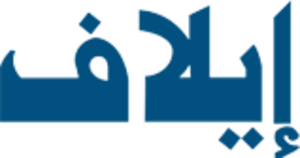 Elaph - Image: Elaph e newspaper