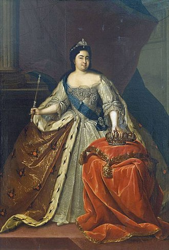 Emperor of All Russia - Image: Empress Catherine I c.1724 3