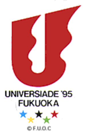 1995 Summer Universiade - Image: Fukuoka 1995