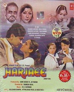 <i>Harjaee</i> 1981 Indian film