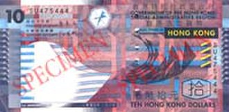 Banknotes of the Hong Kong dollar - Image: Hong Kong govt 10 dollar