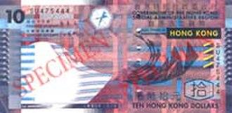 Hong Kong dollar - Image: Hong Kong govt 10 dollar