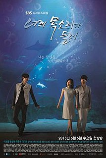 <i>I Can Hear Your Voice</i> 2013 South Korean television series