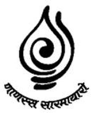 Jain Vishva Bharati University - Image: Jain Vishva Bharati University logo