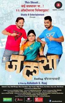 Jalsa Marathi Full Movie Watch Online