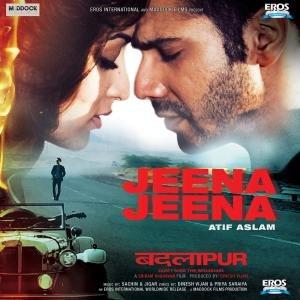 Jeena Jeena - Image: Jeena Jeena (2015) Album Cover