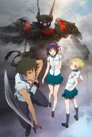 Kuromukuro - Promotional image