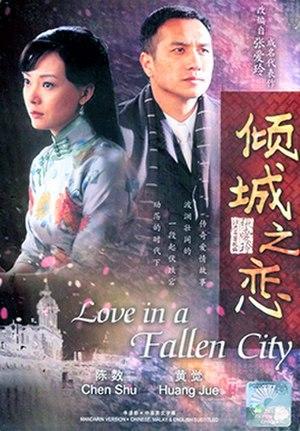 Love in a Fallen City (TV series) - Malaysian DVD