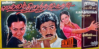 <i>Mella Thirandhathu Kadhavu</i> 1986 film by R. Sundarrajan