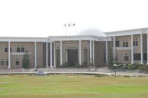 National Defence University, Pakistan - National Defence University building