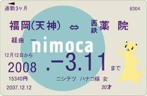 Nimoca - Image: Nimoca obverse