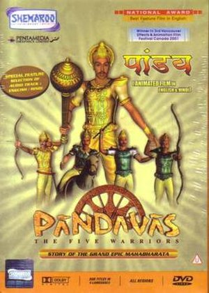 Pandavas: The Five Warriors - Image: Pandavas dvd animated
