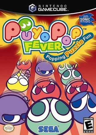 Puyo Pop Fever - North American GameCube cover art