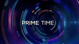 RTÉ Prime Time Logo from February 2013.jpg
