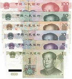 Renminbi Photo