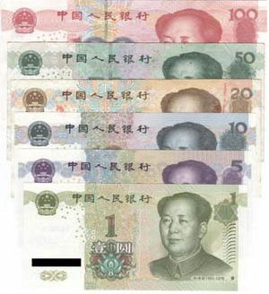 Yuan (currency) - The complete collection of renminbi banknotes of the fifth series.