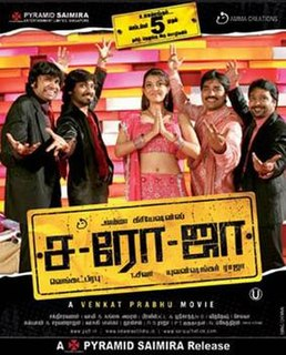 <i>Saroja</i> (2008 film) 2008 Indian Tamil-language comedy thriller film by Venkat Prabhu
