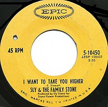 Sly-The-Family-Stone-I-Want-To-You-Higher.jpg