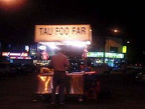 Bangsar - A tau foo far or douhua beancurd dessert stall in Lucky Garden.