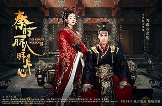 <i>The Kings Woman</i> Chinese Drama