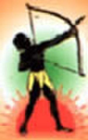 Vanavasi Kalyan Ashram - Image: Vanavasi Kalyan Ashram Logo